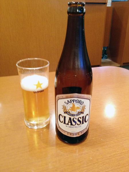 北海道限定のサッポロクラシックが美味い!