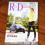 RUN & DRIVE