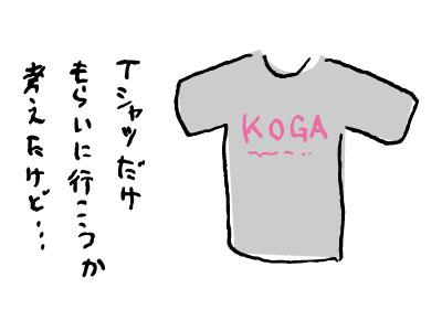 KOGA Tシャツ