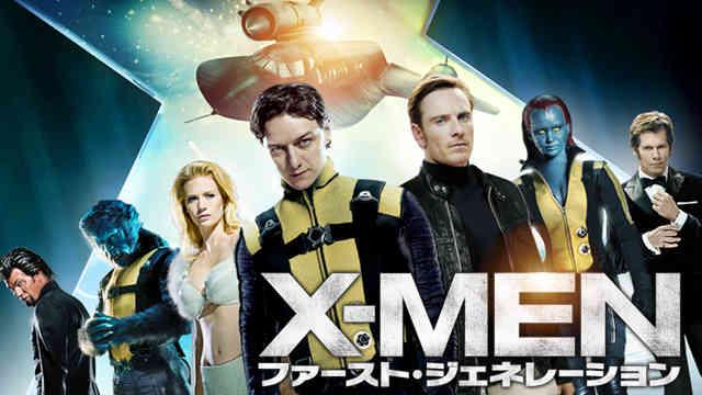 「X-MEN: ファースト・ジェネレーション」の画像検索結果