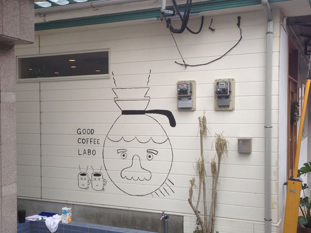 GOOD COFFEE LABO