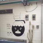 GOOD COFFEE LABO