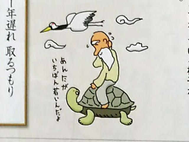 合点川柳【2017年 秋号】
