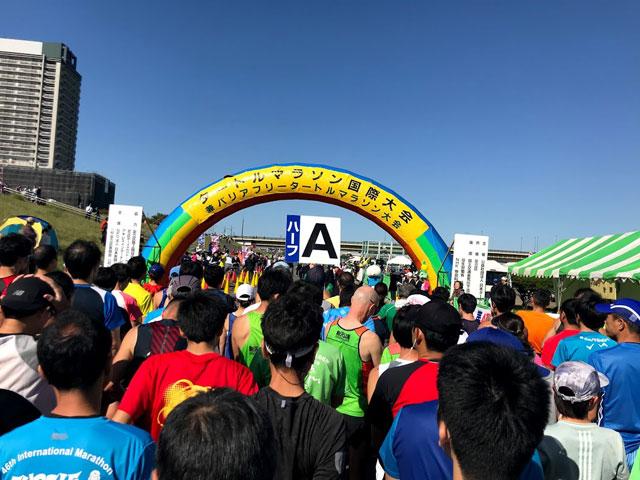 第47回 タートルマラソン国際大会 兼 第21回 バリアフリータートルマラソン大会 in 足立