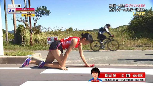 飯田怜選手