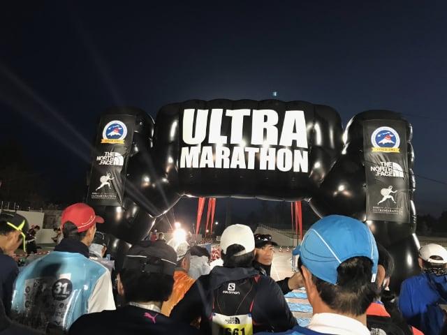 第29回 チャレンジ富士五湖ウルトラマラソン