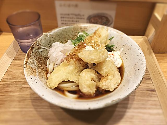 ふたば製麺