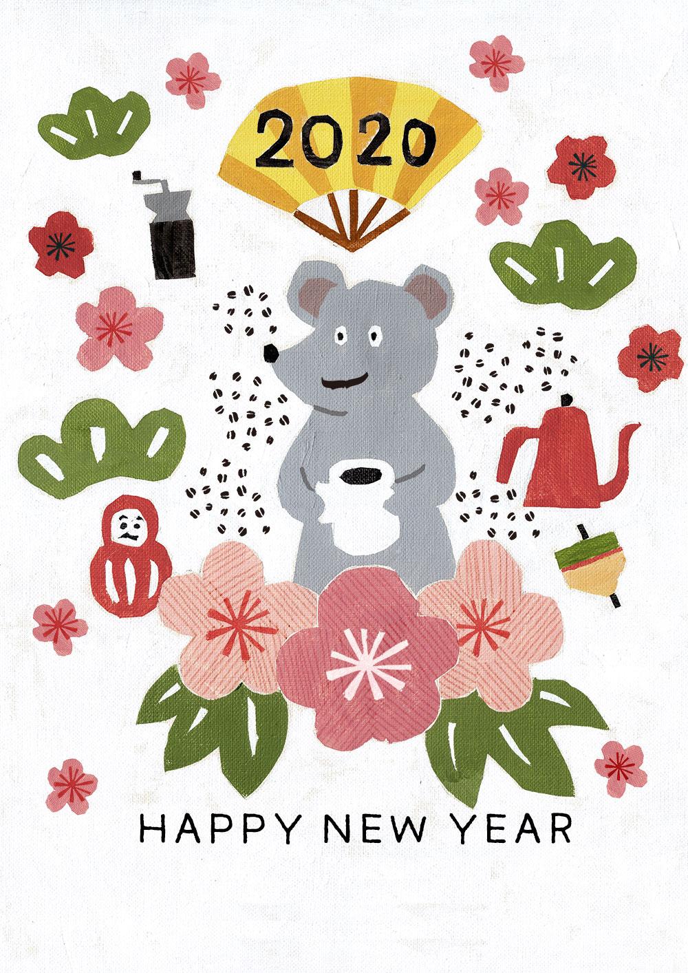 2020年の年賀状