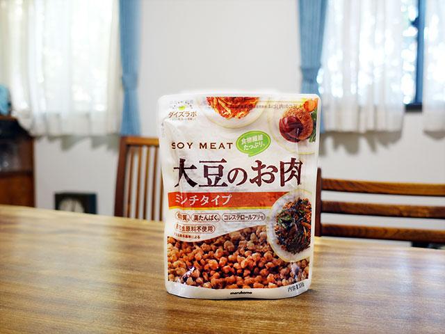 ダイズラボの大豆ミート